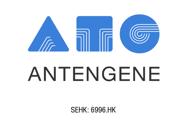 Antengene Corporation Limited