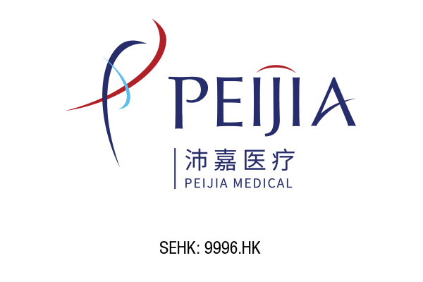 Peijia Medical Limited